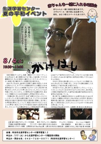●平和映画ママさんタイム.jpg