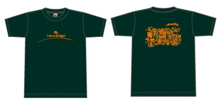 Tshirt_forest.jpg