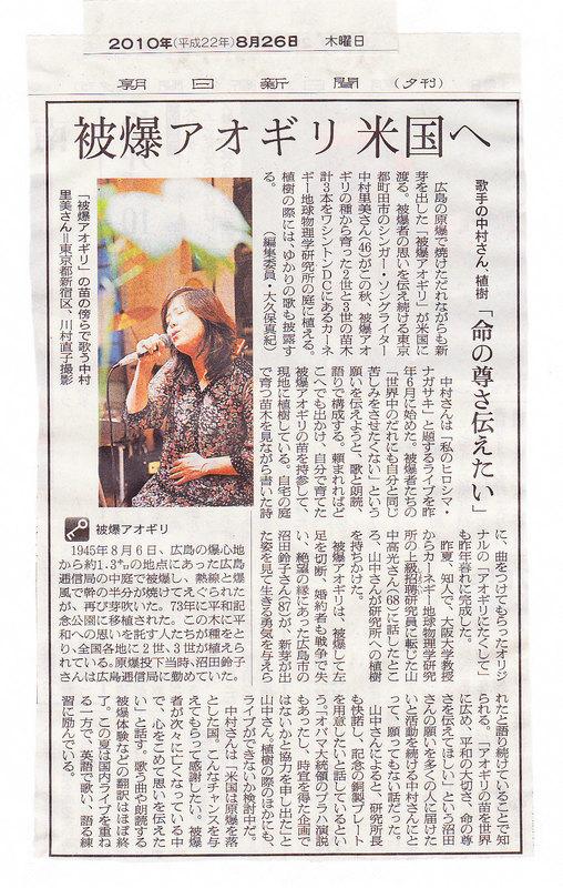 2010.8.26朝日.jpg