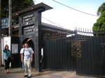 マハナーマカレッジの門.jpg