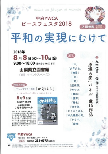 CCF20180518_2.jpg
