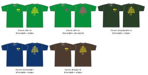 いのちの音色応援Tシャツ.jpg