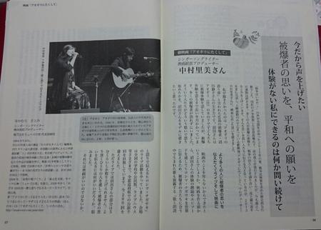 ウィメンズステージ.JPG