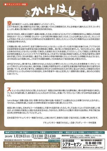 シアター7(裏).jpg