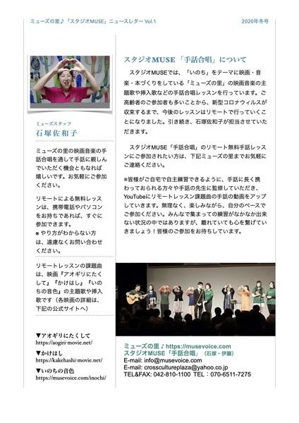 ニュースレター2.jpg