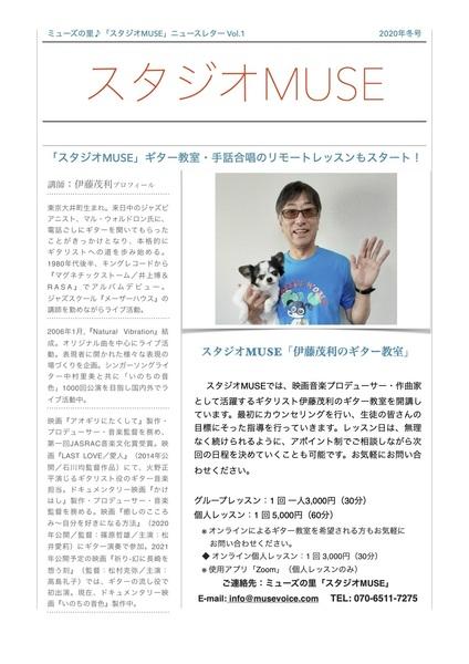 ニュースレター1.jpg