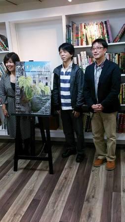 八丁座映画図書館にて記者会見.jpg