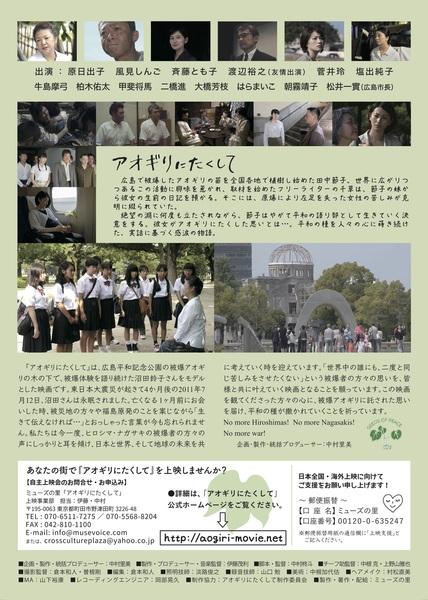 八王子最終裏.jpg