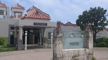 沖縄平和祈年館.jpg