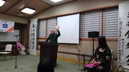 石川冬の集会2.jpg