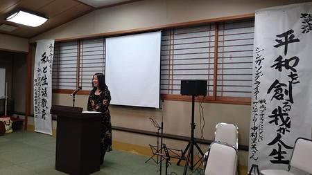 石川冬の集会4.jpg