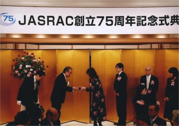 第1回JASRAC音楽文化賞.jpg