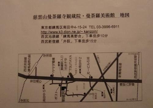 練馬「かけはし」上映会(地図).JPG