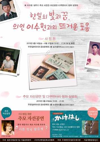 韓国初上映チラシ のコピー.jpg