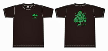 Tshirt_black.jpg