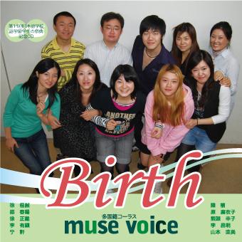 birth_omote_03.jpg