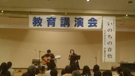 inochi-live2016-beppu.jpg