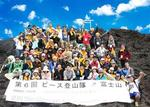 peace mountain 0.jpg